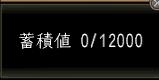 2010y10m27d_202318796.jpg
