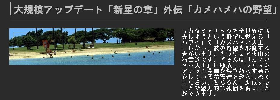 2010y11m01d_203338359.jpg