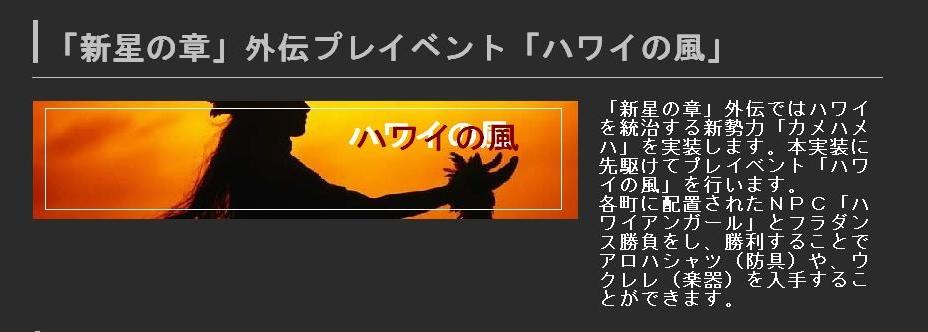2010y11m01d_203600859.jpg
