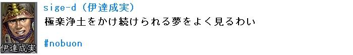 2010y11m02d_015948562.jpg