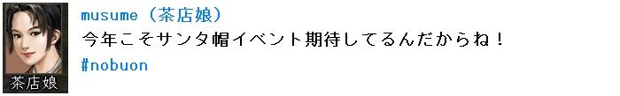 2010y11m02d_015953218.jpg