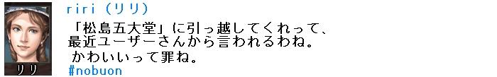 2010y11m02d_020014843.jpg