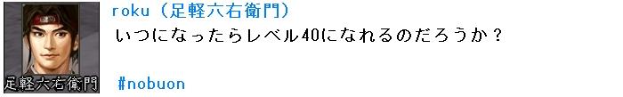 2010y11m02d_020432640.jpg