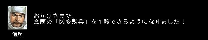 2010y11m06d_195202031.jpg