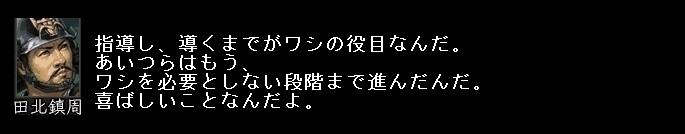 2010y11m06d_202006531.jpg