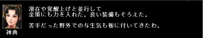 2010y11m09d_030735718.jpg