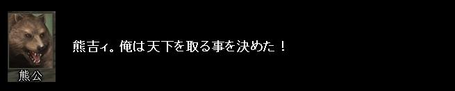 2010y11m17d_013918671.jpg