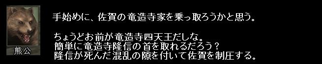 2010y11m17d_015556328.jpg