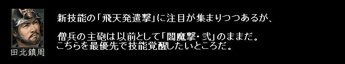 2010y11m22d_051202984.jpg
