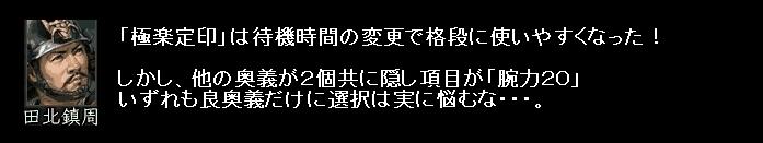 2010y11m22d_051735484.jpg