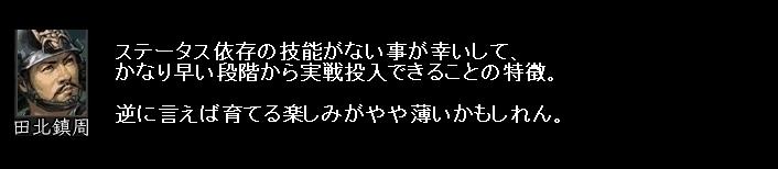 2010y11m23d_062622203.jpg