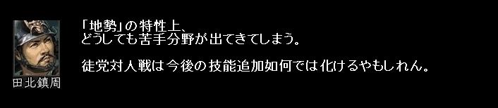 2010y11m23d_063238734.jpg