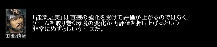 2010y11m23d_063518531.jpg