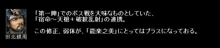 2010y11m23d_063903406.jpg