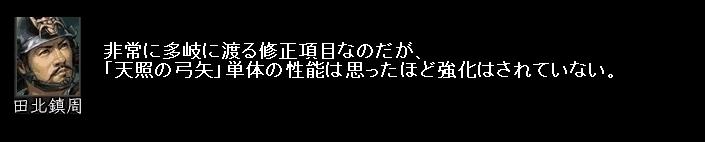 2010y11m24d_045202500.jpg