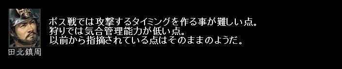 2010y11m24d_050959984.jpg