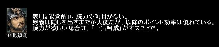 2010y11m27d_140055984.jpg