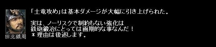 2010y11m27d_143216781.jpg