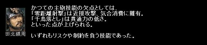2010y11m27d_151415375.jpg