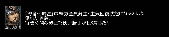 2010y11m30d_053007671.jpg