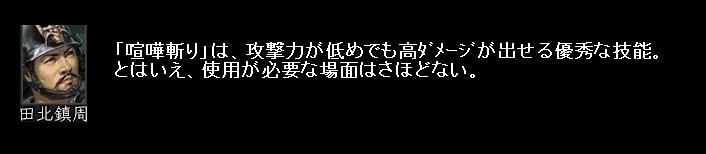 2010y11m30d_060644437.jpg