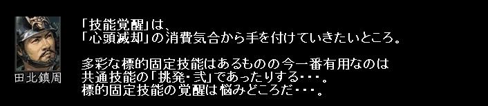 2010y12m01d_063200250.jpg