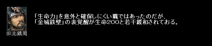 2010y12m01d_063406375.jpg