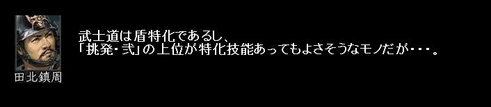 2010y12m01d_064203203.jpg