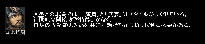 2010y12m06d_041449203.jpg