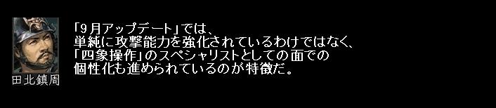 2010y12m06d_041754390.jpg