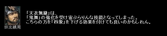 2010y12m06d_042440890.jpg