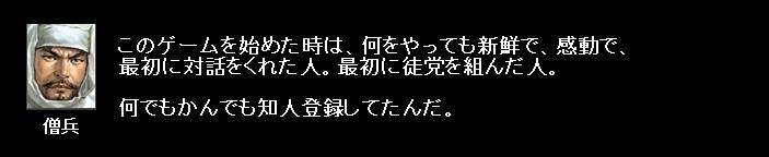 2010y12m07d_053142093.jpg
