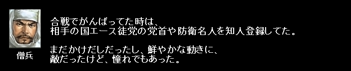 2010y12m07d_053835578.jpg