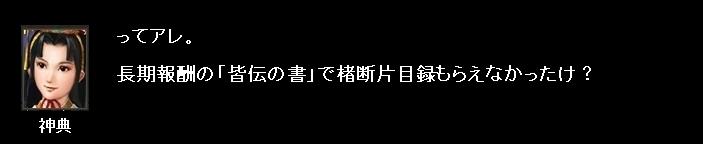 2010y12m07d_055306609.jpg