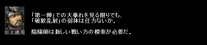 2010y12m08d_063716812.jpg