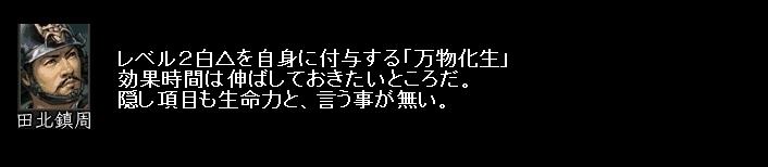 2010y12m08d_064045875.jpg