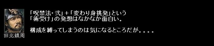 2010y12m08d_064439593.jpg