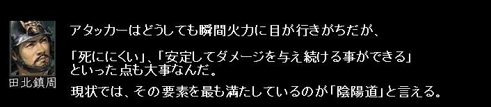 2010y12m08d_064840328.jpg