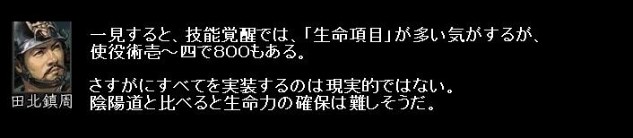 2010y12m09d_054900078.jpg