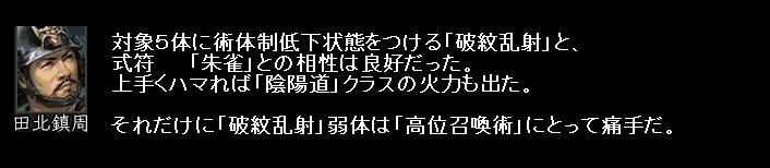 2010y12m09d_062230093.jpg