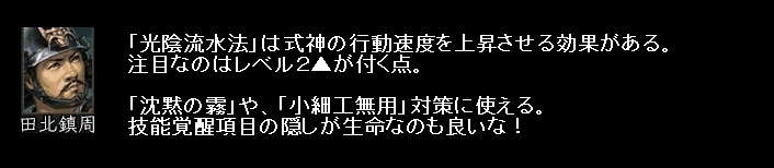 2010y12m09d_203437640.jpg
