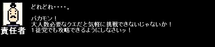 2010y12m10d_052626843.jpg