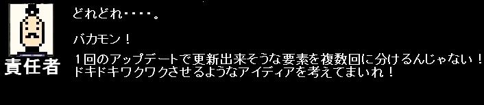 2010y12m10d_053738281.jpg