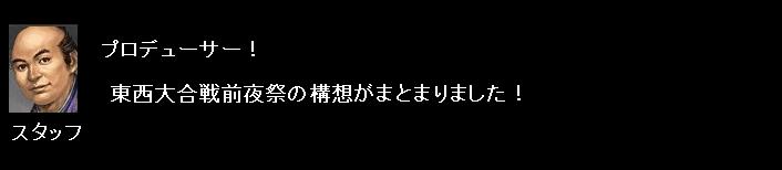2010y12m10d_054957578.jpg