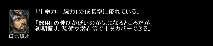 2010y12m11d_154904181.jpg