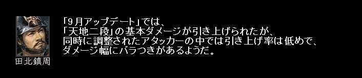 2010y12m11d_155647025.jpg