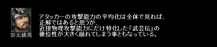 2010y12m11d_161117369.jpg