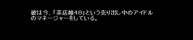 2010y12m13d_060821984.jpg