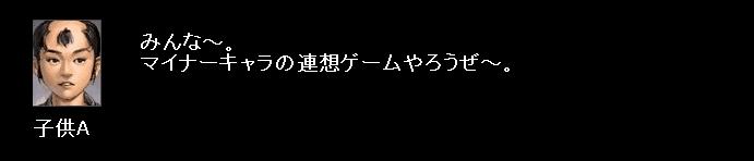 2010y12m13d_063356859.jpg