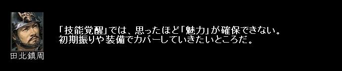 2010y12m14d_060659578.jpg
